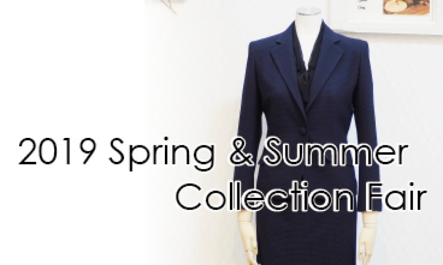 2019 Spring & Summer Collection Fair