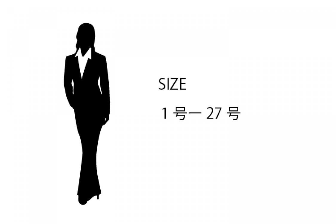 基本サイズ1号~27号